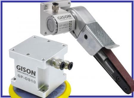 ロボットアーム用の空気圧工具 - ロボットアーム用の空気圧工具