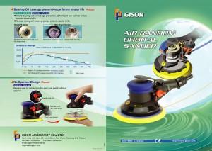 Повітряна випадкова орбітальна шліфувальна машина 2007 (GPS-301, GPS-302, GPS-303, GPS-304)