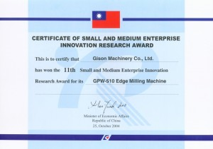 the 11th (2004) Innovation Research Award