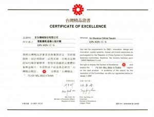 le symbole d'excellence de Taiwan (SOE) 2005