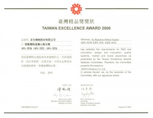 the 2006 Taiwan Symbol of Excellence (SOE)