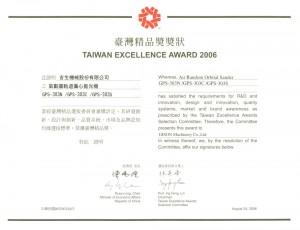 el Símbolo de Excelencia de Taiwán de 2006 (SOE)