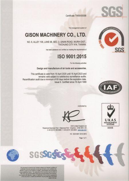 ISO-9001:2015品質認證證書