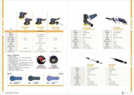 台湾吉生 乾式空気圧偏心研磨機、小型乾式空気圧研磨機、空気圧彫刻ペン