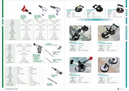 小型彫刻用空気圧チゼルハンマー、空気圧彫刻ペン、空気圧ハンマー、ウィンドショベル、強力な真空吸引皿、石材設置用補助吸引皿