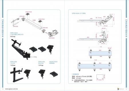 台湾吉生 45度斜角ボンディング用の補助固定具