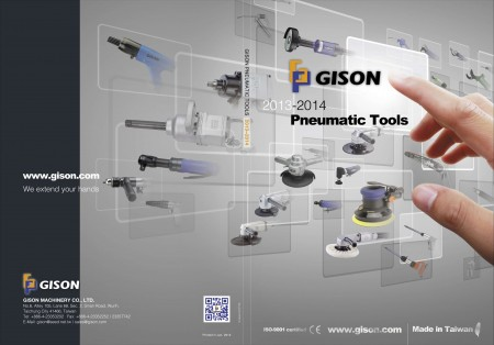 GISON Въздушни инструменти, Пневматични инструменти Предна / задна страница