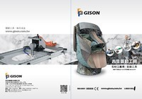 2018年吉生 GISON Stone Pneumatic Tools Catalog - 2018年吉生 GISON Stone Pneumatic Tools Catalog