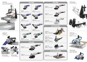GISONウェットエアツール、空気圧ウェットツール、ウェットエアポリッシャー、サンダー、グラインダー