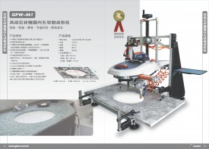 GISON GPW-M1 Sink Oval Hole Cutter / Router for Wash-basin