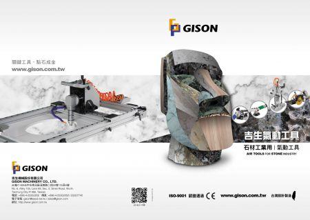 台湾吉生 石材産業用湿式空気圧工具の2018カタログカバー
