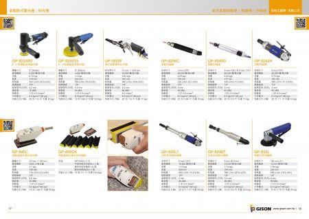 台湾吉生 乾式空気圧研削/研磨/研磨機、空気圧彫刻ペン