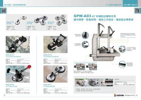 台湾吉生 強力な真空吸盤、石設置用補助吸盤、GPW-A0345度ベベルエッジボンディング補助固定具