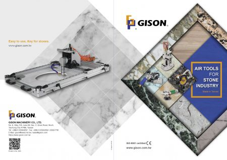 台灣吉生 2020 石材工業用濕式氣動工具目錄封面