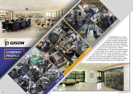 GISON Profil Syarikat