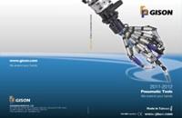 2011-2012GISON空気圧ツール総合製品カタログ - 2011-2012GISON空気圧ツール総合カタログ