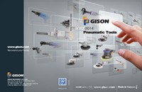 2013-2014 GISON GISON Air Tools包括的な製品カタログ - 2013-2014 GISON GISON Air Toolsカタログ