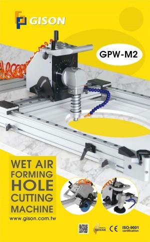 桌上型风动石材钻孔/切割/靠模仿形开槽机海报