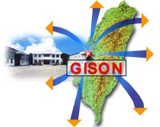 Company Profile - GISON's location on the Middle of Taiwan
