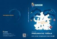 2018-2019 GISON แคตตาล็อกเครื่องมือลมใหม่