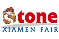 [นิทรรศการ] 2021 China Xiamen Stone Fair