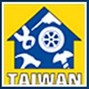 [Виставка] Тайвань апаратного шоу 2018 (10 / 17-10 / 19) - Тайвань апаратного шоу 2018 року
