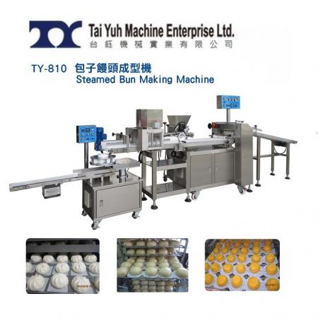 Steamed Bun Stuffing and Making Machine - Steamed Bun Stuffing and Making Machine