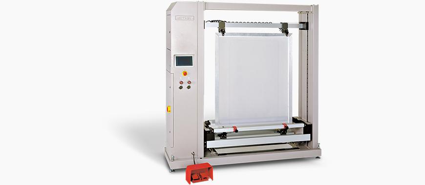 Цифрова автоматична машина для покриття емульсією