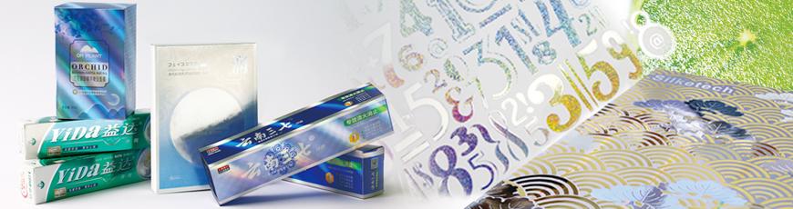Графики и лакировка спецэффектов выполняются методом трафаретной печати.