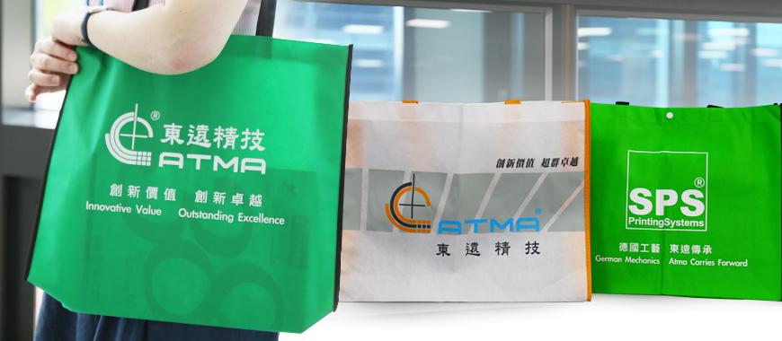 ロゴや広告資料をリサイクルバッグに直接印刷します。