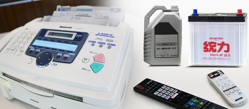 电脑电器机壳、音响仪器外壳、立方形容器/盒/箱/篮子的立体形物件印刷。