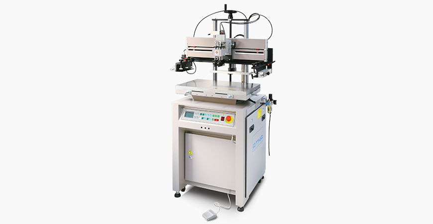 Suitable for printing various products with small size, light weight and flexibility, quick exchange substrate