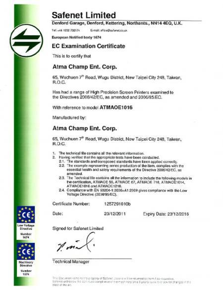 4ポストタイプの全範囲がCE認証で承認されています