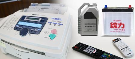 ステレオキャスティングスクリーンプリンター - コンピュータシャーシ、ステレオケース、コンテナ/ケース/ボックス/バスケット印刷としての立方体オブジェクト。
