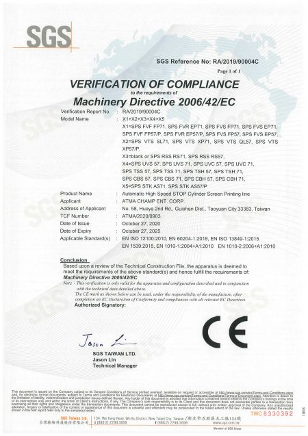 machinery directive CE Certification