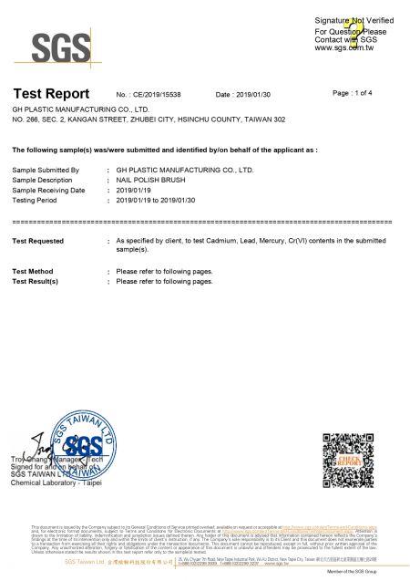 Brosse SGS Certificat