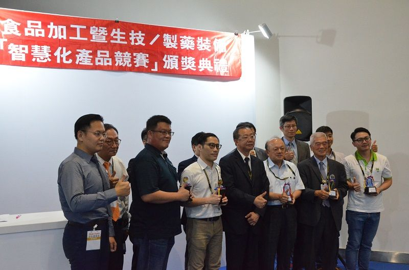 Yenchen won the silver award of Food & Pharmaceutical Intelligent Machinery Products Contest 2019. - .