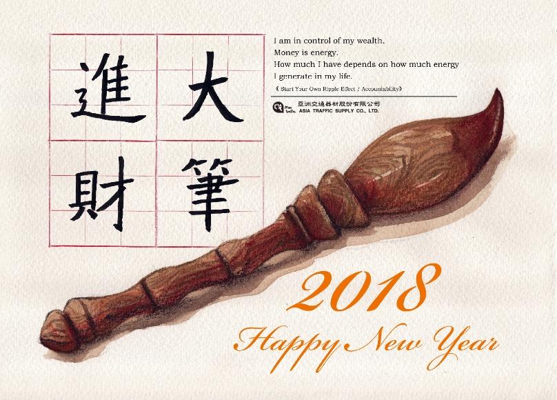 2018 Chinesisches Neujahrsfest   Asien Verkehrsnachrichten und ...