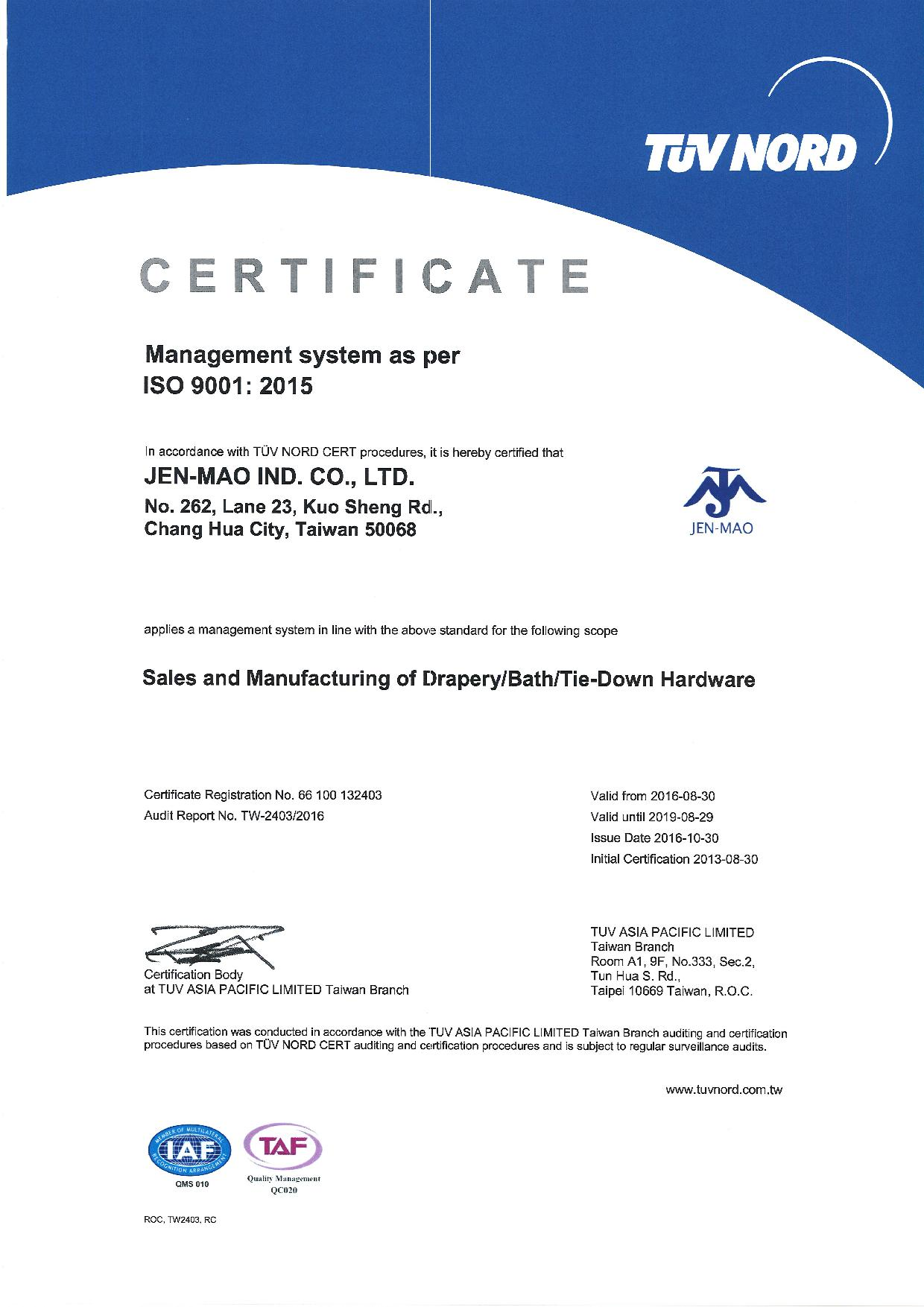 Kebijakan Mutu - Sertifikat ISO 9001:2015