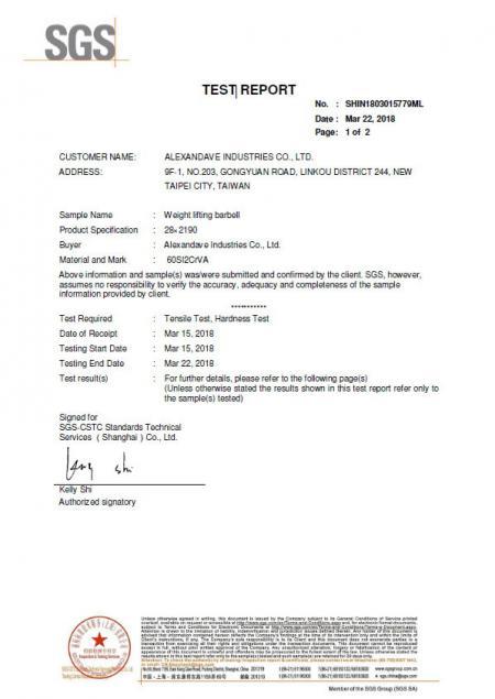 Bars Certification Report