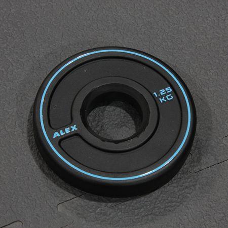 ALEX 3 Holes CPU Plate 1.25KG
