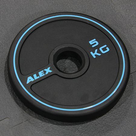 ALEX 3 Holes CPU Plate 5KG