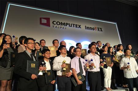 Cérémonie de remise des prix Computex Best Choice 2017.