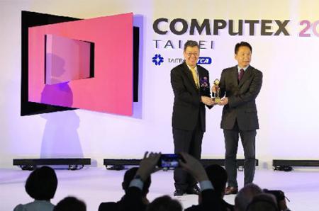 Ambedded a remporté le Best Choice Golden Award 2017 avec Mars 200 Ceph Appliance