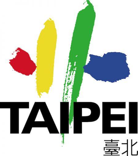 Taipei Nummer Eins