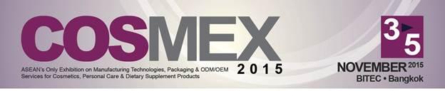COSMEX 2015