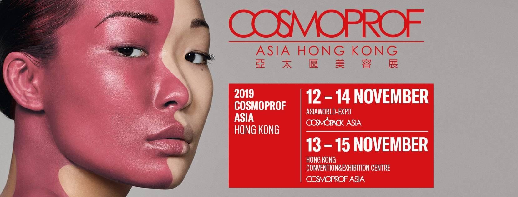 2019CosmoprofAsia