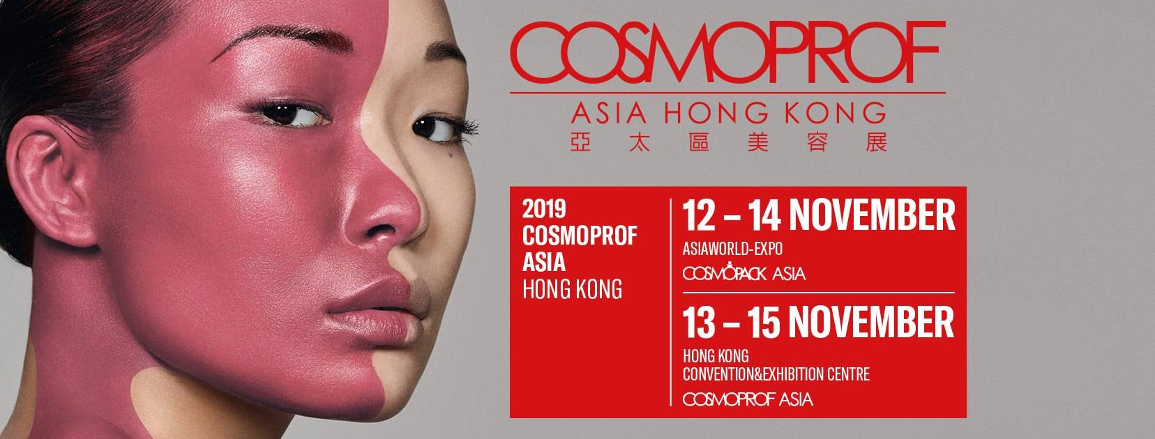 2019 CosmoprofAsia