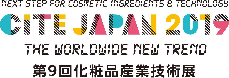 CITE JAPAN 2019