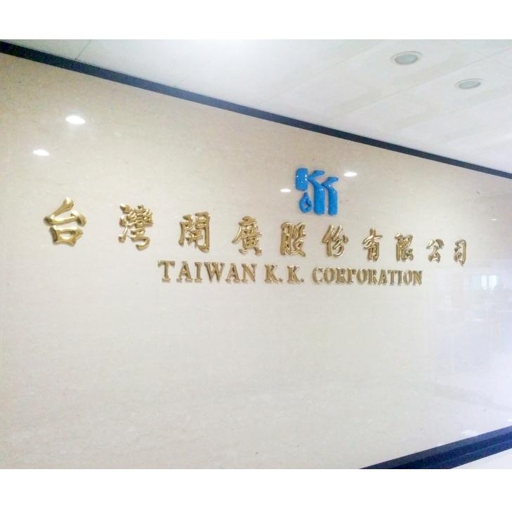 Taiwan K. K. Corp